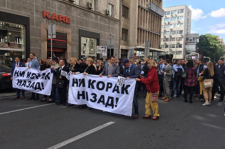 Podrška protestu protiv izmena Zakona o parničnom postupku