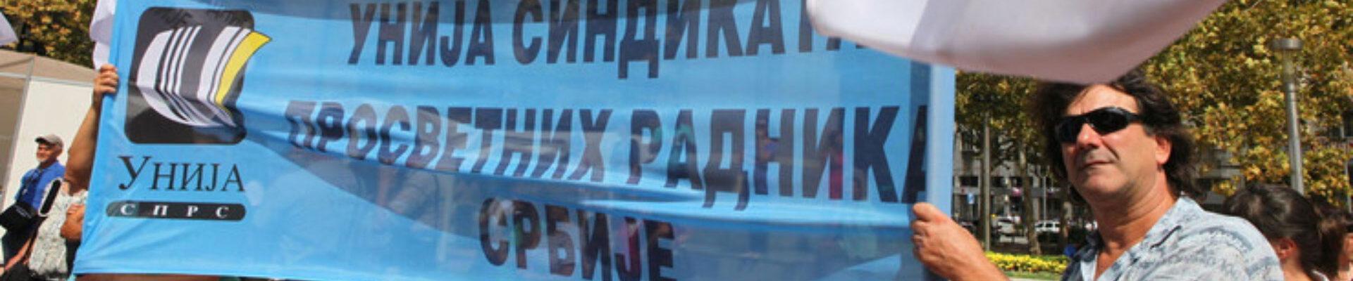Podrška peticiji koju je pokrenula Unija sindikata prosvetnih radnika Srbije!